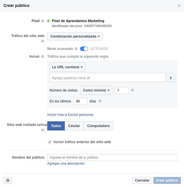 Crear público personalizado basado en una combinacion personalizada