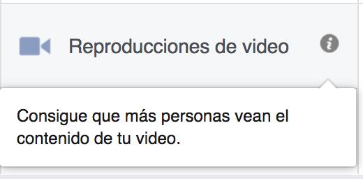 usar el objetivo Reproducciones de video